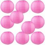 "14"" Paper Lantern Candy Pink #1"